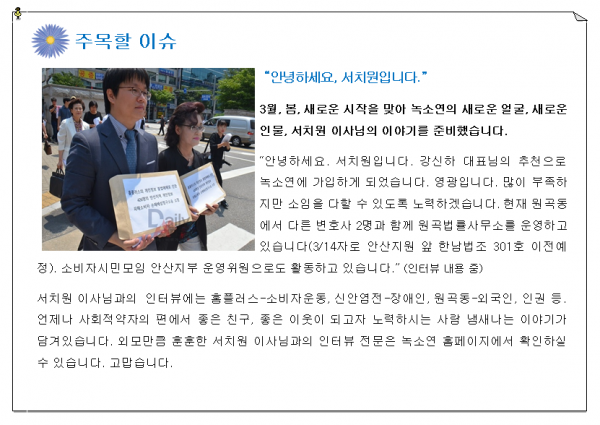 2016-3호-편집용-주목할 이슈.png