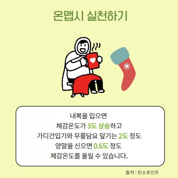 ab4787b7b9eeac93a127c39015eeeac4_1605067092_7282.jpg