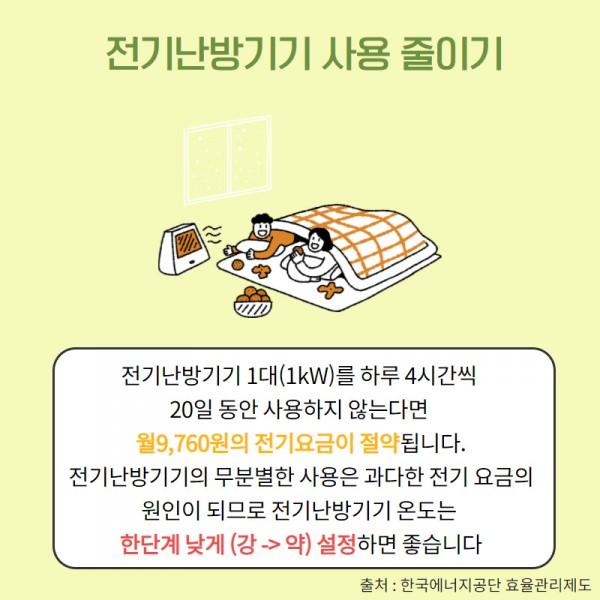 ab4787b7b9eeac93a127c39015eeeac4_1605067092_8754.jpg